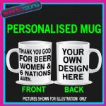 LOVE BEER WOMEN & RUGBY 6 NATIONS MUG PERSONALISED DESIGN